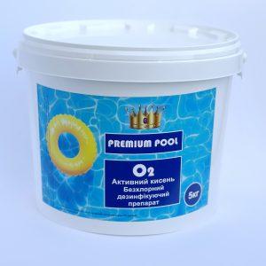 Активный кислород О2 для бассейнов PREMIUM POOL